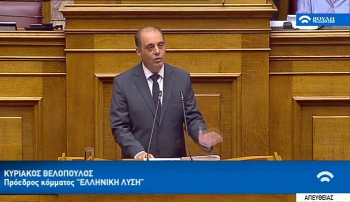 Έξαλλος ο Βελόπουλος με Νέα Δημοκρατία! Από το Σεπτέμβρη σας έλεγα κάντε αυτό που κάνατε σήμερα! Κάνετε εγκλήματα! (ΒΙΝΤΕΟ)