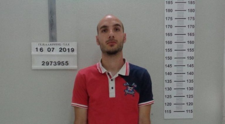 Suzanne Eaton: Αυτός είναι ο κατηγορούμενος για τη δολοφονία της βιολόγου! Γιάννης Παρασκάκης, Χανιώτης, ετών 27! Όταν τον πιάνει η μανία δεν ελέγχεται! (φωτο)