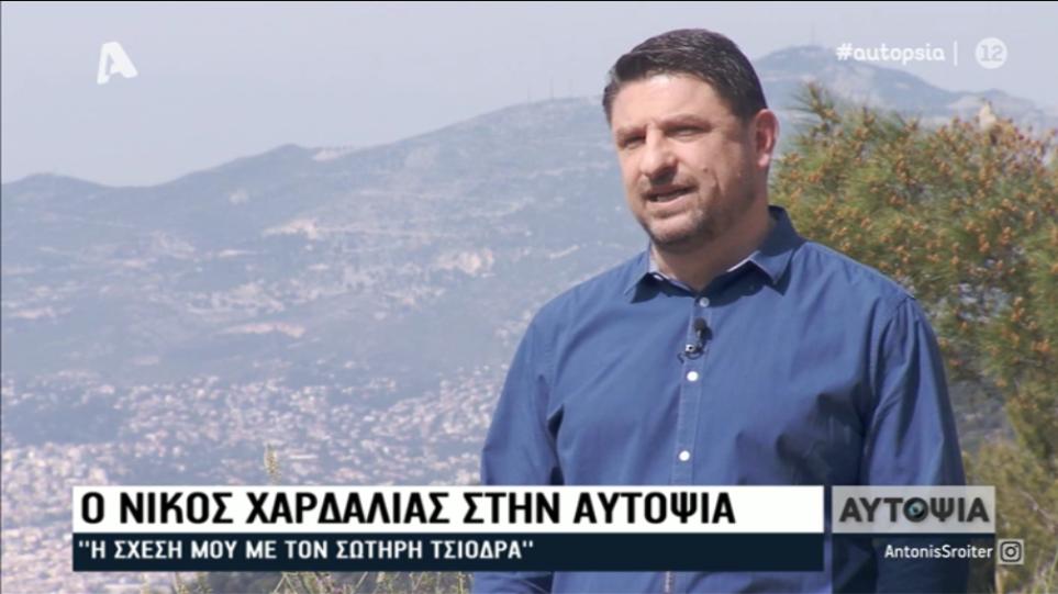 Νίκος Χαρδαλιάς στον Αντώνη Σρόιτερ: Πολύ εύκολα μας κάνουν κριτική, είμαστε εδώ για να φέρουμε αποτέλεσμα! (ΒΙΝΤΕΟ)