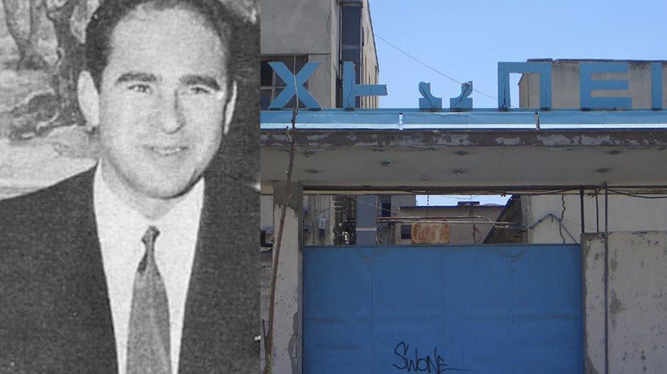 Πέθανε ο τελευταίος ιδιοκτήτης της ΧΡΩΠΕΙ Σωτήρης Σοφιανόπουλος (ΦΩΤΟ&ΒΙΝΤΕΟ)