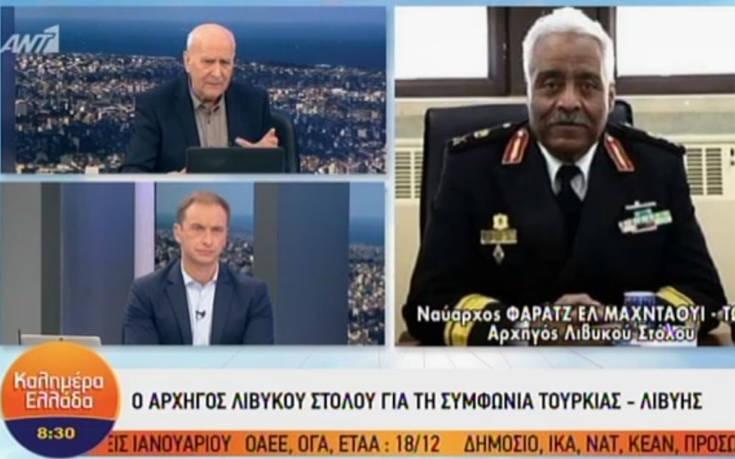 Νέα παρέμβαση του φιλέλληνα Α/ΓΕΝ του LNA: «Φθάνουμε στην Τρίπολη, θα βουλιάξω τους Τούρκους!» – Στέλνει εσπευσμένα ενισχύσεις στο GNA o Ερντογάν! (ΒΙΝΤΕΟ)