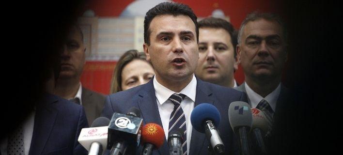 «Καλπάζει» η διαφθορά στα Σκόπια: Ο Ζάεφ έτοιμος να δωροδοκήσει τον Π.Βαρθολομαίο για την αυτοκεφαλία (vid)